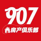 907房产俱乐部