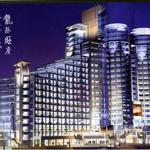 九龙商业城
