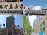 市住建委派驻通州 北京发力建设副中心