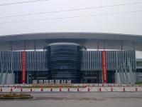 南浔国际建材城