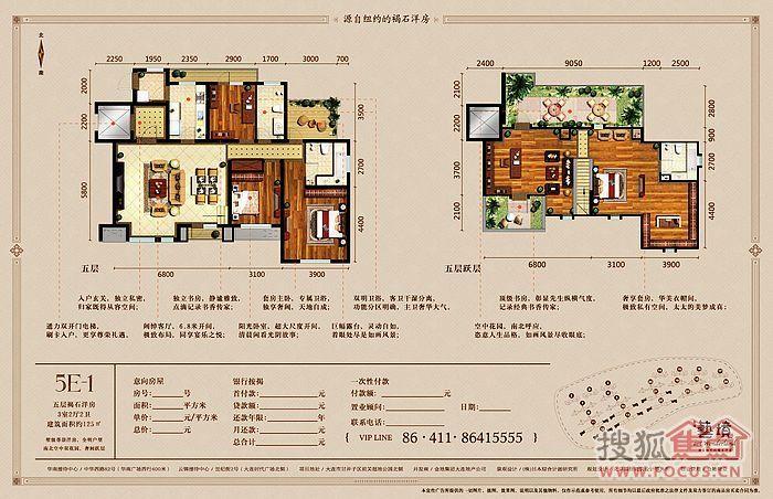 金地艺境户型图