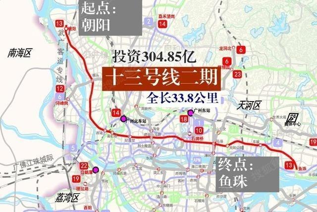 最新最全 广州未来15条地铁线路大解密 来看哪条会过你家门前哦图片