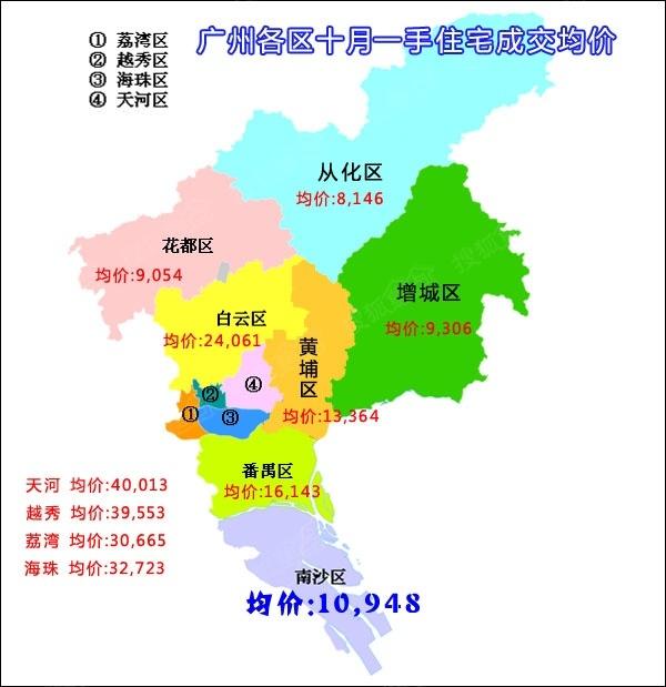 卫星最新南沙地图高清2015_广州区地图_广州区域划分_微信公众号文章