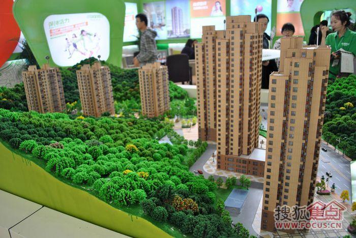 安邦·阳光尚城 2011年秋展沙盘