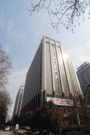 长江路九号