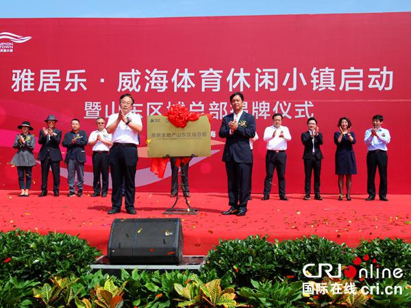 刘国梁和王楠夫妇参与投资体育小镇 称与房地产思维完全不同
