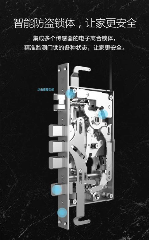 打造智能化家居,从拥有名门指纹锁的安全保障开始