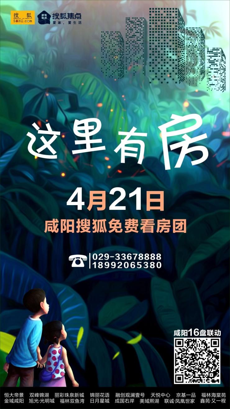 西安去汉中成都高铁12分钟一趟