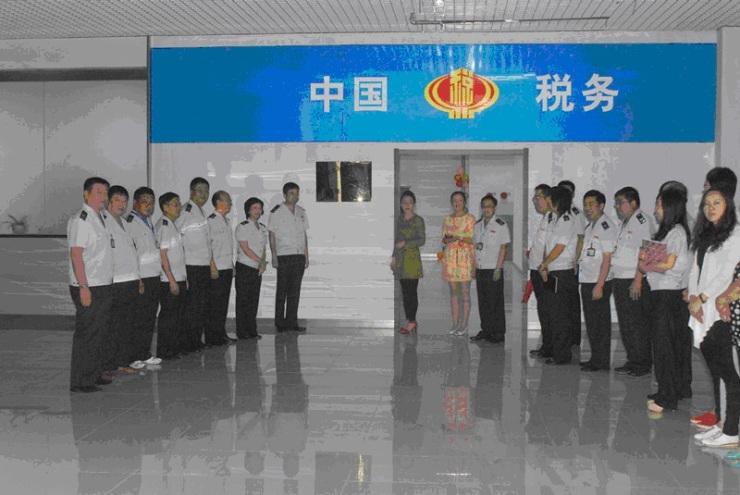 国家税务总局沈阳市税务局挂牌