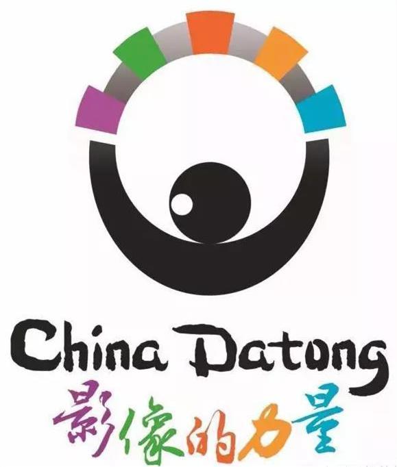 """''影像的力量""""中国(大同)国际摄影文化展本月20日开展"""