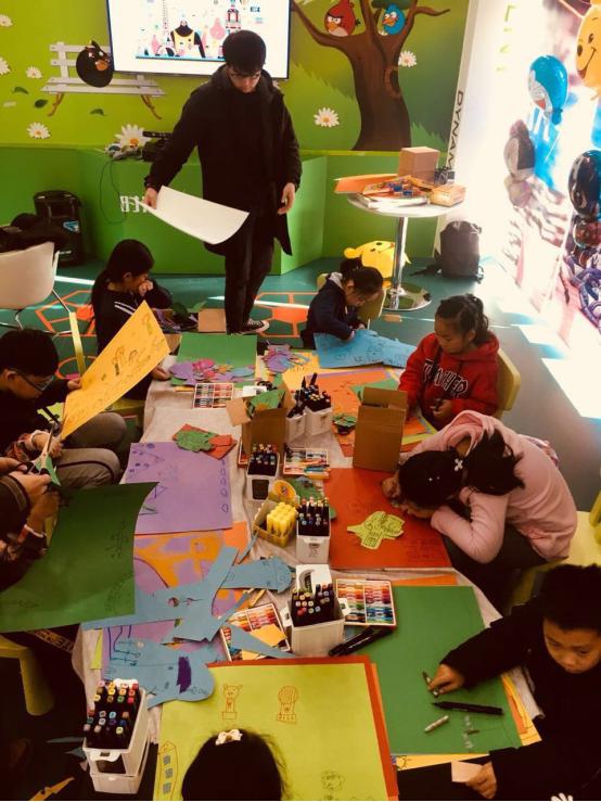 欢乐开画——孩子的城市,不一样的王国