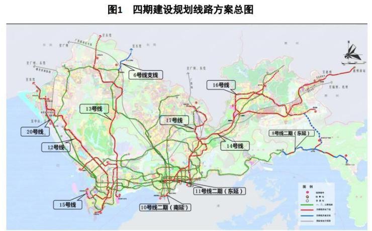 深圳5条地铁线路齐开工 唯独17号线被抛弃了?