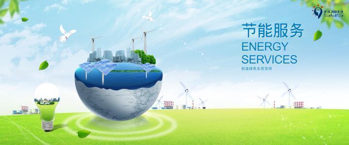 到2020年 济宁城镇绿色建筑占新建建筑比重超半
