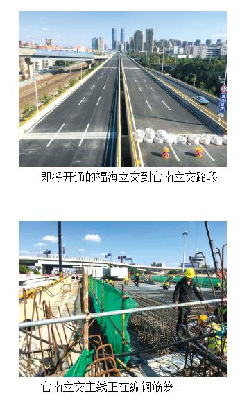 南二环改造工程西段上下层19日24时开放 东段5条匝道明天封