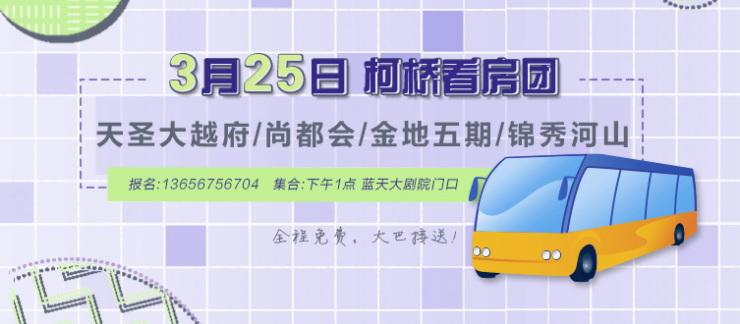 """推行 """"五星达标 3A争创""""后 绍兴涉村资源化零为整"""