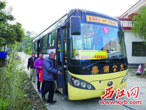 鼎湖新开通两条公交线路 分别是5号线和8号线