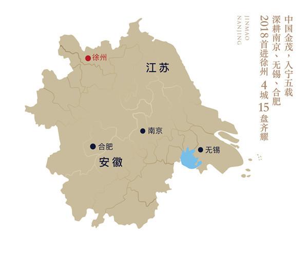 """中国金茂""""长三角""""城市群再拓界,深耕南京不止南京"""