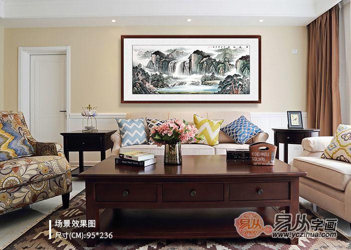 客厅装饰字画什么好 山水秀雅美景别致