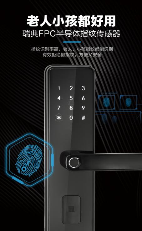 名门智能锁让你从此甩掉钥匙省心到家