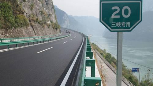 三峡翻坝江北高速2020年建成通车