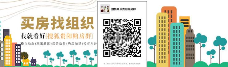 贵州省:500个养老项目 今年年底投入使用