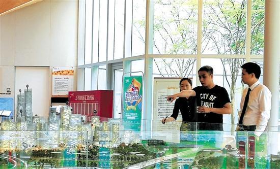 广州公寓市场大宗交易频现 有深圳客整层购买