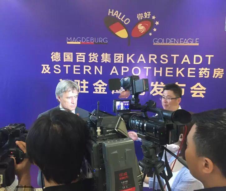 郑州科达传媒说北京媒体邀请