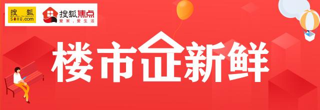 保定君木棠小区建筑工程施工许可证核发