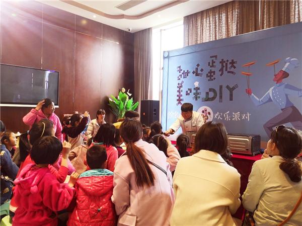 丽丰·时代城ᅵ缤纷蛋挞 属于DIY的欢乐周末 !