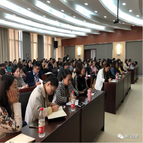 荆门市城建档案馆开展建设工程档案业务培训