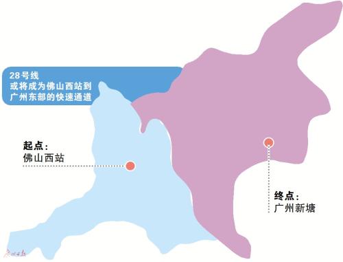 佛山铁投集团报告透露:广佛两地将规划新建7条地铁互联互通