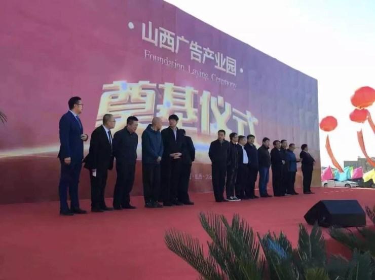 【发展机遇】晋中市太谷县将建设山西广告产业园!
