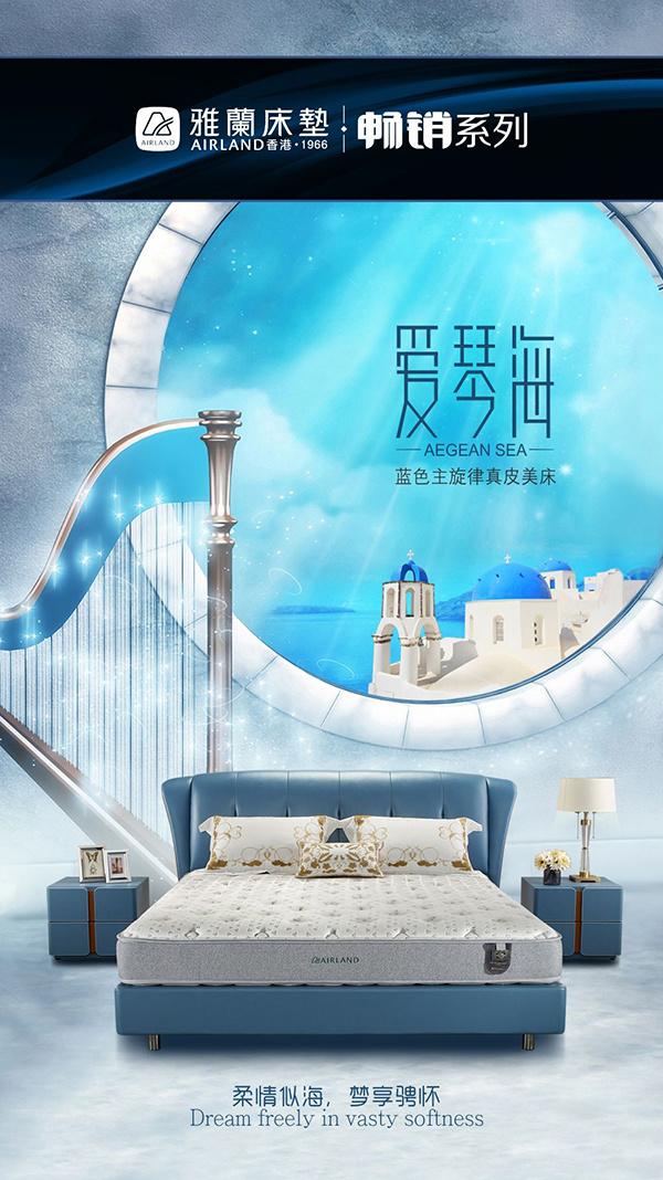 星耀雅兰雅兰时光明星盛典第3季郑州站成功举办