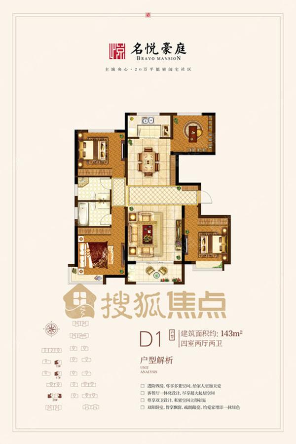 中心城区核心地段名悦豪庭项目现已盖到地上2