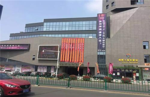 张家港锦隆奥特莱斯—欢迎您!官方网站