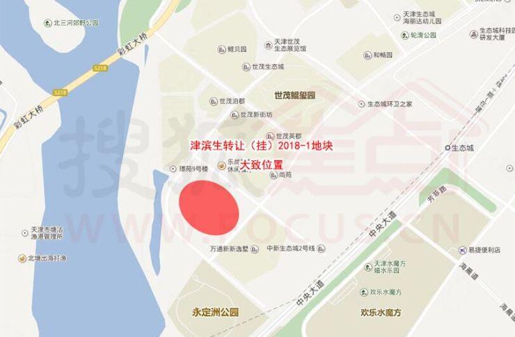 2018天津生态城首宗宅地17亿挂牌 最高楼面限价近3万/平