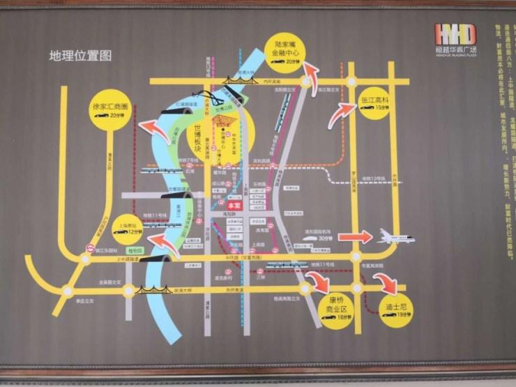 恒越华鼎广场商铺在上海那个位置?三林镇是哪?