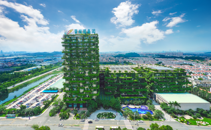 """碧桂园产城融合创新,打造大湾区垂直绿化""""新地标"""""""