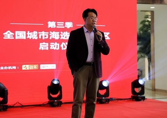 乐城携手第三季《中国新歌声》河北赛区海选启动仪式隆重举行