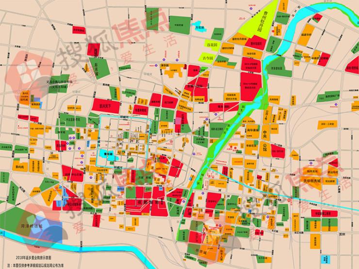 速看!在菏泽准备买房的朋友,一张图让你了解菏泽楼市!