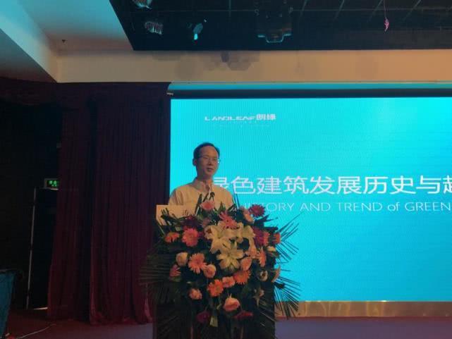 10月16日,湖北省房地产创新发展交流会在汉召开