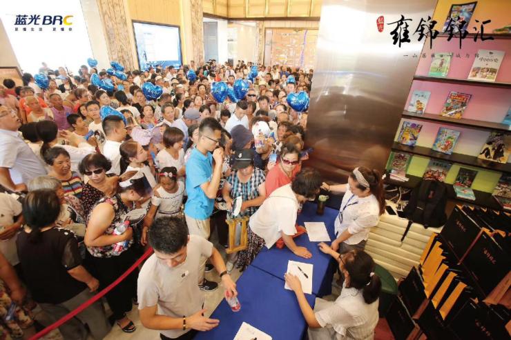 蓝光·雍锦锦汇品牌盛典暨产品发布会即将启幕