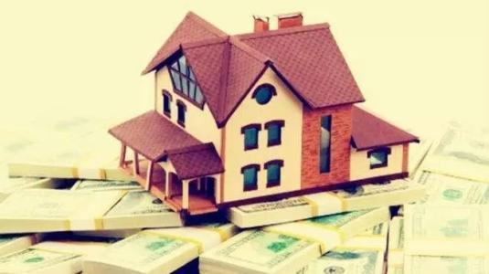 购房你选对了吗?商品房和住宅房的区别你知道多少?