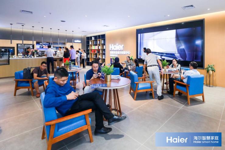 华南首家海尔智慧家庭城市体验中心今日深圳开业