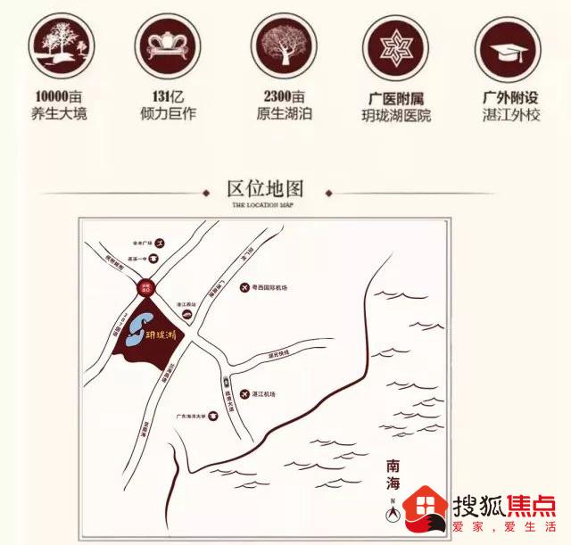 湛江玥珑湖∣高铁热牵动城市脉搏,区域功能再升级