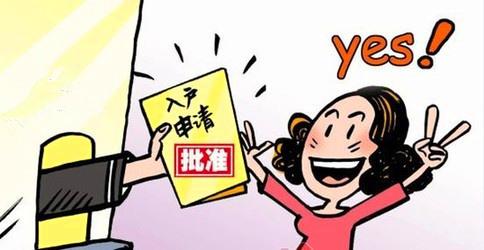 流动人口贡献_赣州市卫生和计划生育委员会