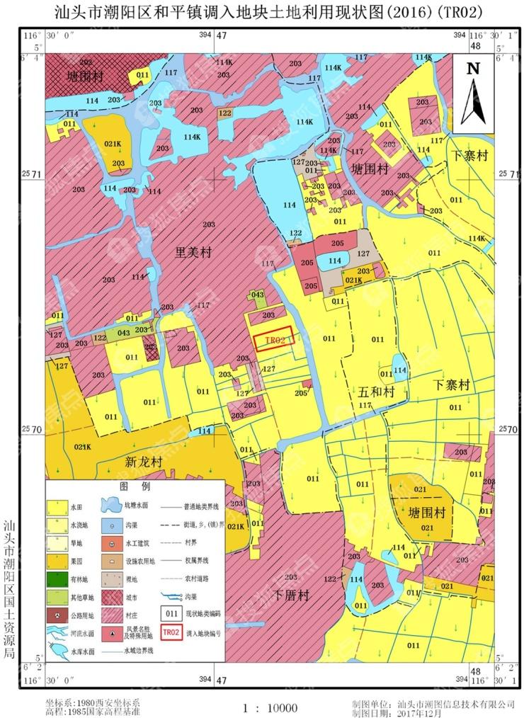 潮阳和平镇31.95亩土地利用总体规划出炉 优化土地资源配置