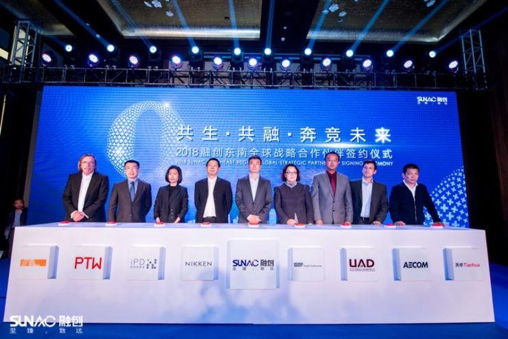 共生•共融,奔竞未来,融创东南签约全球战略合作伙伴