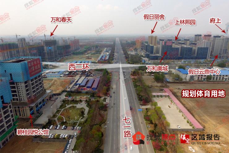 2020保定供地计划分析丨总量减少 地产开发多在西部和东北部