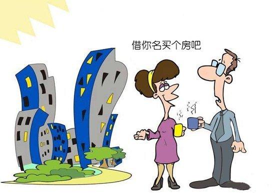 快來買房,房價上漲趨勢顯現,多年以后,真的就買不起房子了!